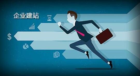 低压开关柜行业网站seo关键词哪家专业?低压开关柜行业网站seo关键词分几步走?