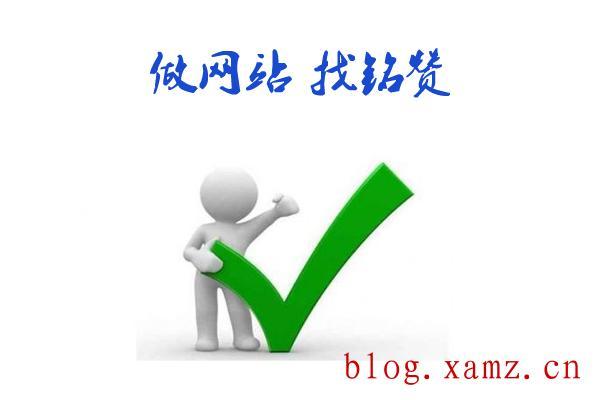 公路护栏网网站选哪家?公路护栏网网站有哪些要求?