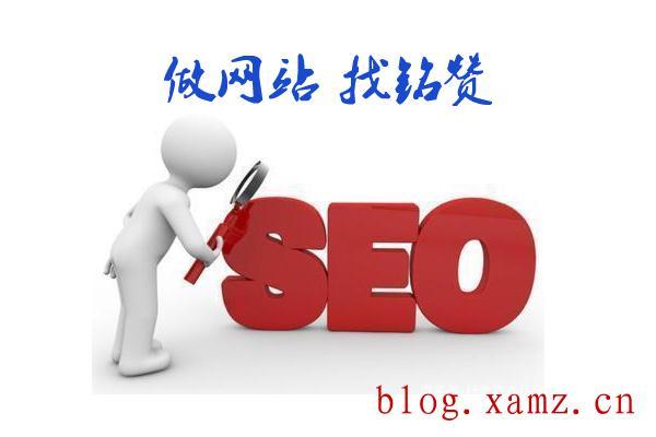 商标变更网站要多久?商标变更网站有哪些要求?