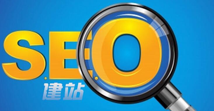 智能球行业百度seo排名哪家靠谱?智能球行业百度seo排名方法都有哪些?